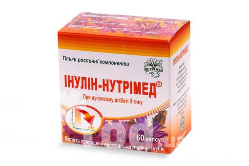 инулин инструкция по применению цена в украине
