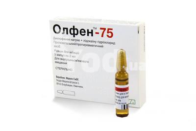 препарат олфен в ампулах инструкция - фото 4
