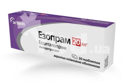 эзопрам инструкция по применению отзывы