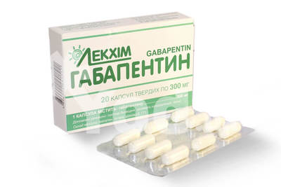 габапентин инструкция по применению цена в украине