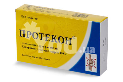 Протекон инструкция по применению цена в украине