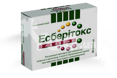 Эсберитокс: сравнить цены, инструкция по применению, отзывы.