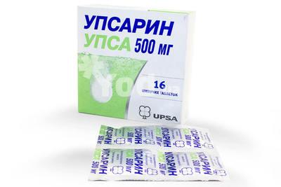 упсарин упса инструкция по применению шипучие таблетки - фото 11