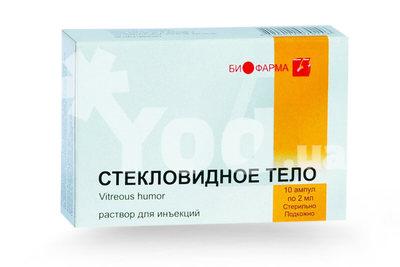 Апилак Инструкция По Применению Цена Украина - фото 10