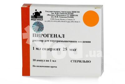 пирогенал таблетки инструкция по применению - фото 5