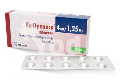 Пренеса таблетки инструкция цена