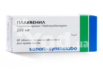 плаквенил таблетки инструкция - фото 11