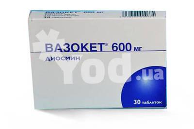 вазокет инструкция по применению цена в украине