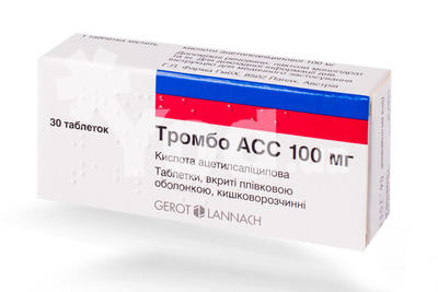 противопоказания тромбо асс