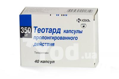 теотард 350 инструкция по применению