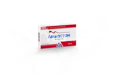 Амвастан таблетки инструкция