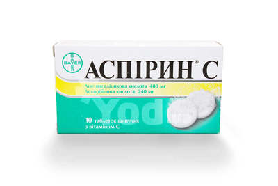 аспирин-с инструкция по применению таблетки