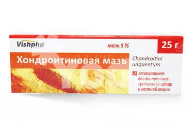 хондроитиновая мазь инструкция цена