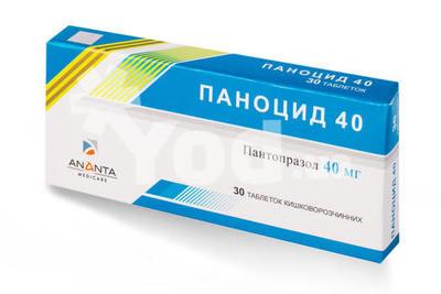 таблетки паноцид 40 инструкция от чего - фото 11