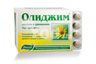инулин инструкция по применению цена в украине - фото 3