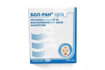 Таблетки бол-ран инструкция по применению таблетки