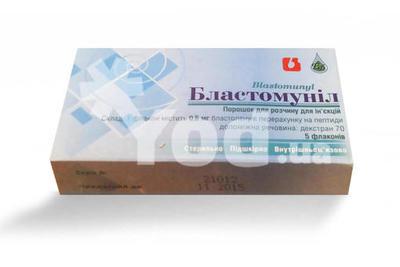 меркурид инструкция по применению цена в украине - фото 8
