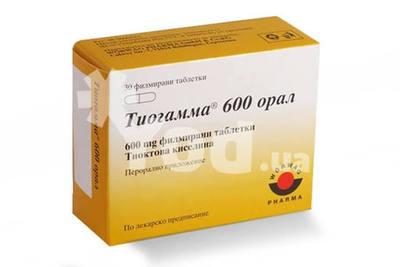В какой аптеке воронежа купить тиогамма