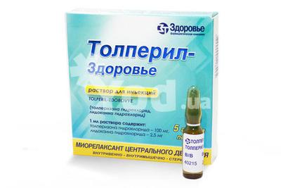 толперил таблетки инструкция по применению цена отзывы аналоги