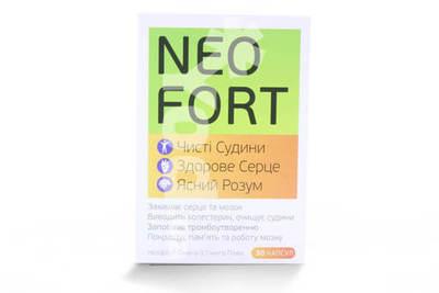 Омега-3 Инструкция По Применению Цена Киев - фото 11