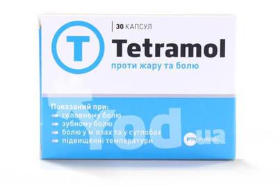 Tetramol инструкция по применению - фото 4