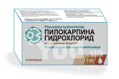 пилокарпин глазные капли инструкция цена в украине - фото 4
