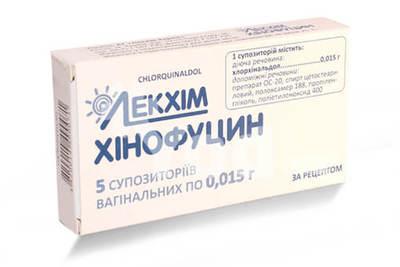 далмаксин свечи инструкция по применению цена - фото 9