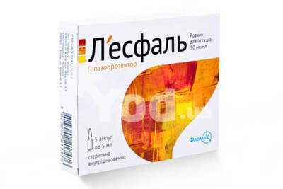 Антраль Аналоги Инструкция По Применению Цена В Украине - фото 4