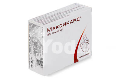 Максикард, капсулы, № 30