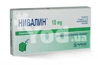 применению цена нифулин инструкция по