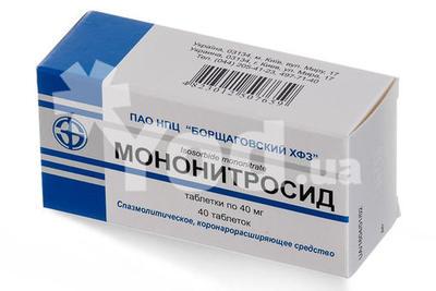 кардазин инструкция по применению цена в украине - фото 5