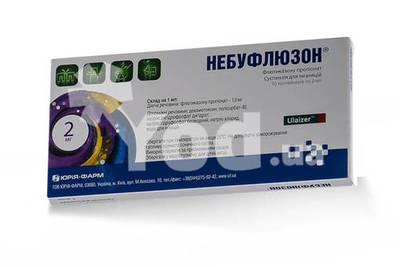 аэрофиллин инструкция по применению цена отзывы аналоги - фото 3