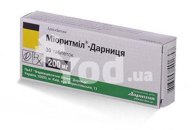 кардазин инструкция по применению цена в украине - фото 11
