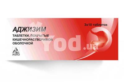 панкреазим инструкция по применению цена в украине - фото 11