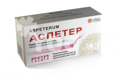 аспирин 325 инструкция цена украина - фото 10