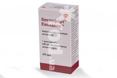 аэрофиллин инструкция по применению цена отзывы аналоги - фото 5