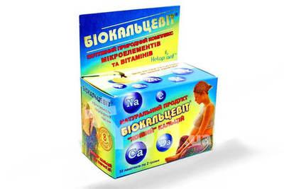 биокальцевит инструкция по применению