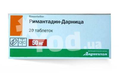 римантадин-дарница таблетки инструкция по применению - фото 4