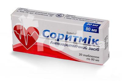 соритмик таблетки инструкция