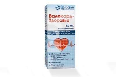 Валокордин Инструкция По Применению Цена Украина - фото 9