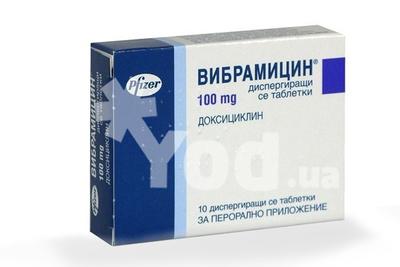 трамадол 100мг шт. 20 таблетки
