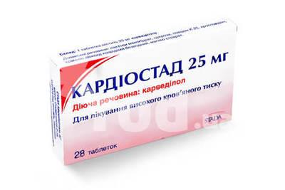 бетак инструкция по применению цена в украине - фото 11