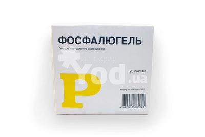 пектин инструкция по применению цена отзывы аналоги - фото 5