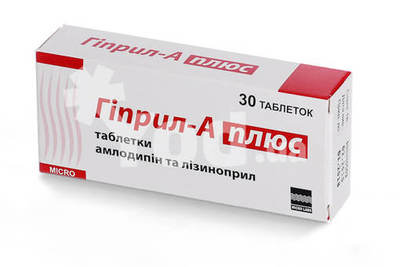 лекарство гиприл а инструкция по применению