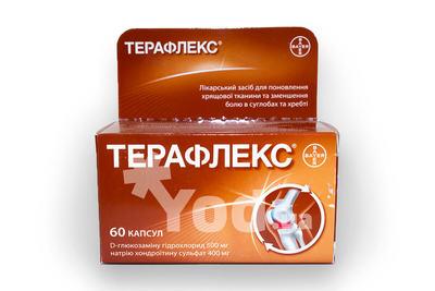Лекарства для суставов терафлекс цена лечение отложения солей суставов