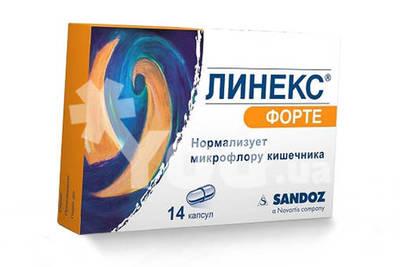 Линекс 8 мл капли: цена, инструкция, отзывы, купить в украине.
