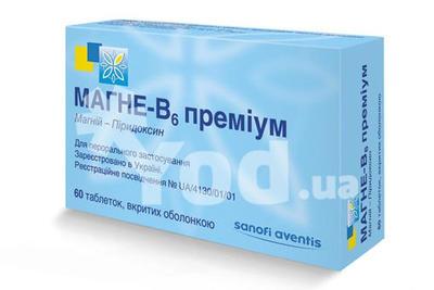 Магний В6 Инструкция Купить В Украине