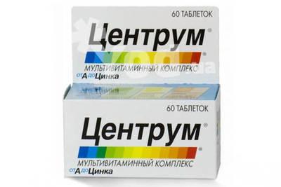Центр витамины инструкция по применению ur-partner. Ru.