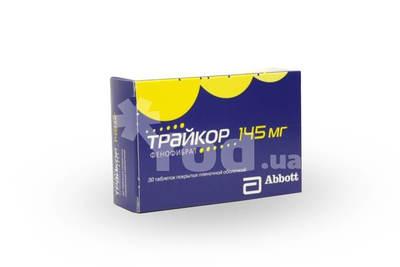 Трайкор, таблетки 145 мг, 30 шт. Купить, цена и отзывы, трайкор.