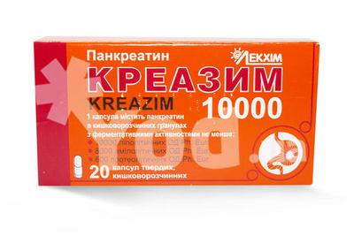 Креазим инструкция по применению цена в украине